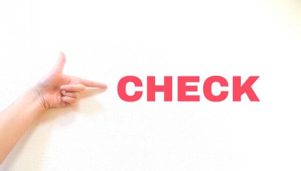 1目で分かる!目的・希望サービス別のおすすめ旅行保険付帯カード一覧