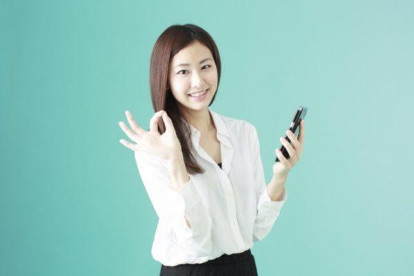 amazonカードの利用明細は「三井住友カード」の会員ページでチェック&印刷できる!