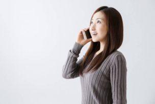 実録!一般クレジットカードの審査通過条件と申込み確認電話を簡単解説