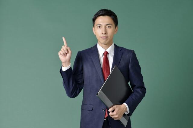 三井住友ビジネスカードのグレード別・基本スペック