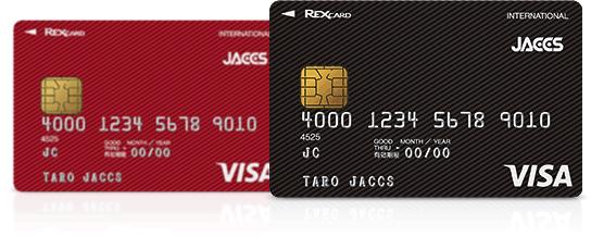 ▲REXカード盤面(カラーは選択可)、画像は公式HPより