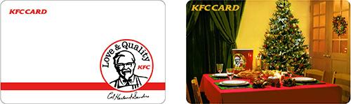 ▲日本KFCホールディングス公式HPより