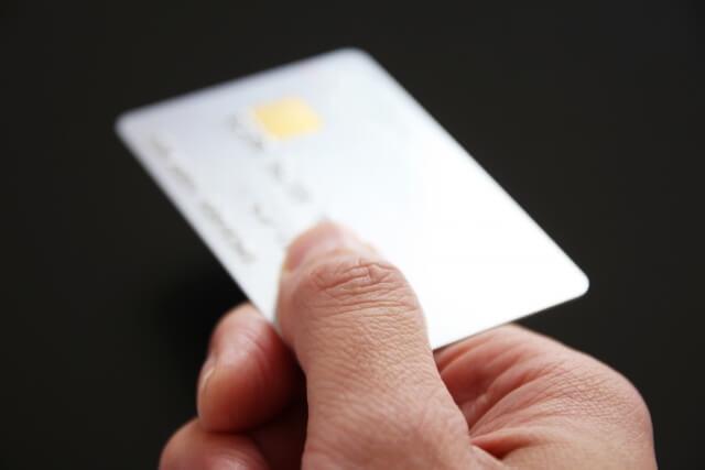 吉野家はクレジットカード不可+WAON対応=スピード決済の答えはイオンカード!