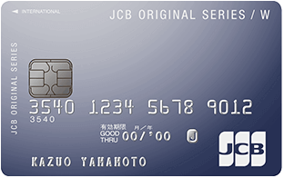 JCB CARD W( plus L)1