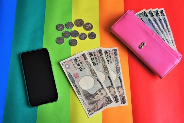 【Vプリカ】購入・利用の流れ&差額手数料を0円にする方法