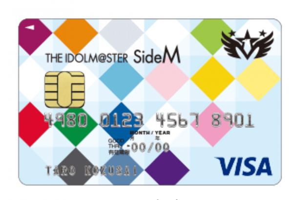 SideMシリーズのアイドルマスターVISAカード