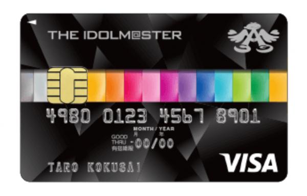 アイドルマスターデザインのVISAカード