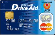 UCSカードDriveAid