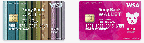 Sony Bank WALLETカード