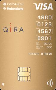 大丸松坂屋ゴールドカード