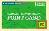 大丸松坂屋ポイントカード(PCマーク付き)