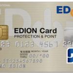 EDIONカード