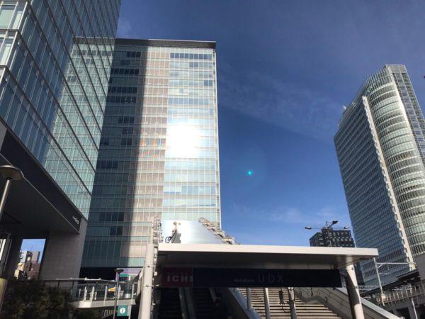 三菱UFJニコスビル