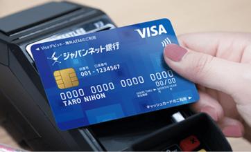 Visaのタッチ決済利用イメージ