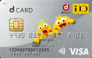 dカード券面 ポインコデザイン
