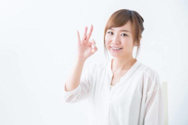 三井住友カード アミティエの基本情報