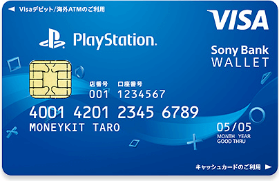 PlayStationデザイン