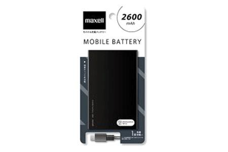 ふるなび モバイルバッテリーMPC-C2600P