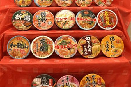 ふるなび ノンフライカップ麺18食