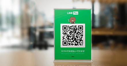 ▲「LINE Pay」公式HPより、「プリントQR」の利用イメージ