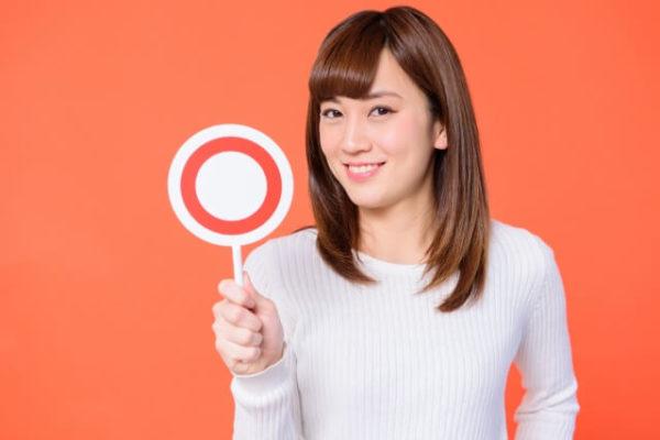 「ソラチカカード」は一般ANAカードの優待+東京メトロ関連サービスを両立