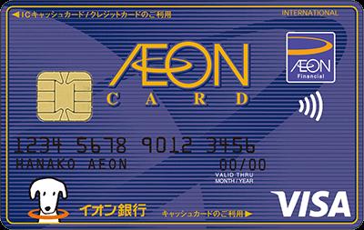 通常カード