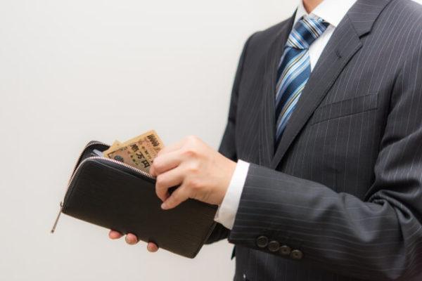 通常カードとはやや異なる?デポジットカード作成の流れ