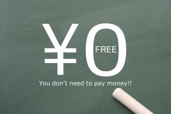 徹底比較!無料&無料相当&安価なゴールドカード9選