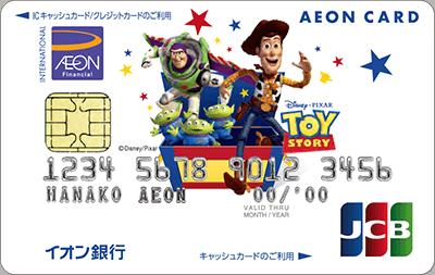 ディズニーデザイン2通常カード