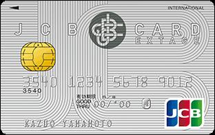 JCB CARD EXTAGE(シルバー)