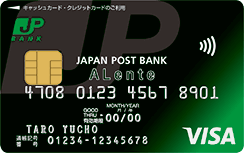 JP BANK VISAカード Alente