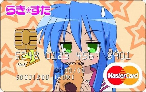 らき☆すたカード