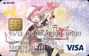 マギアレコードクレジットカード-1