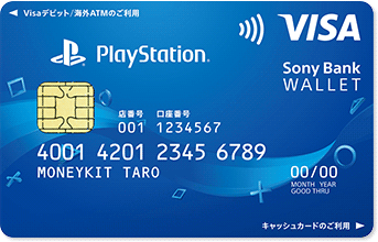 Sony Bank WALLET-ブルー