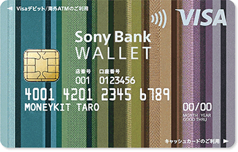 Sony Bank WALLET-ストライプ