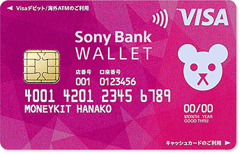 Sony Bank WALLET-ピンク