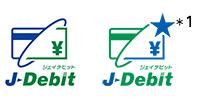 J-Debitロゴ