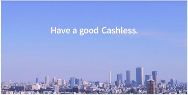 キーメッセージは「Have a good Cashless.」。