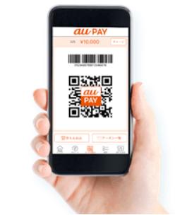 スマホアプリ型のau PAY(コード支払い)
