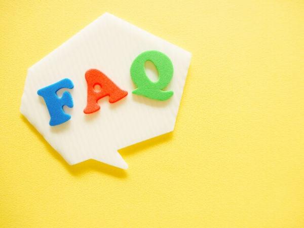 FAQ:未成年者が申し込む場合、親権者の同意は必要でしょうか?